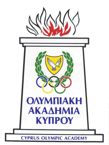 cyprus olympic academy
