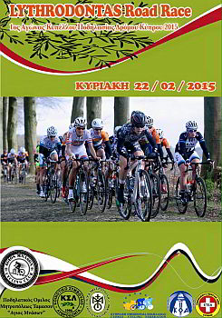lythrodontas road race 2015 poster