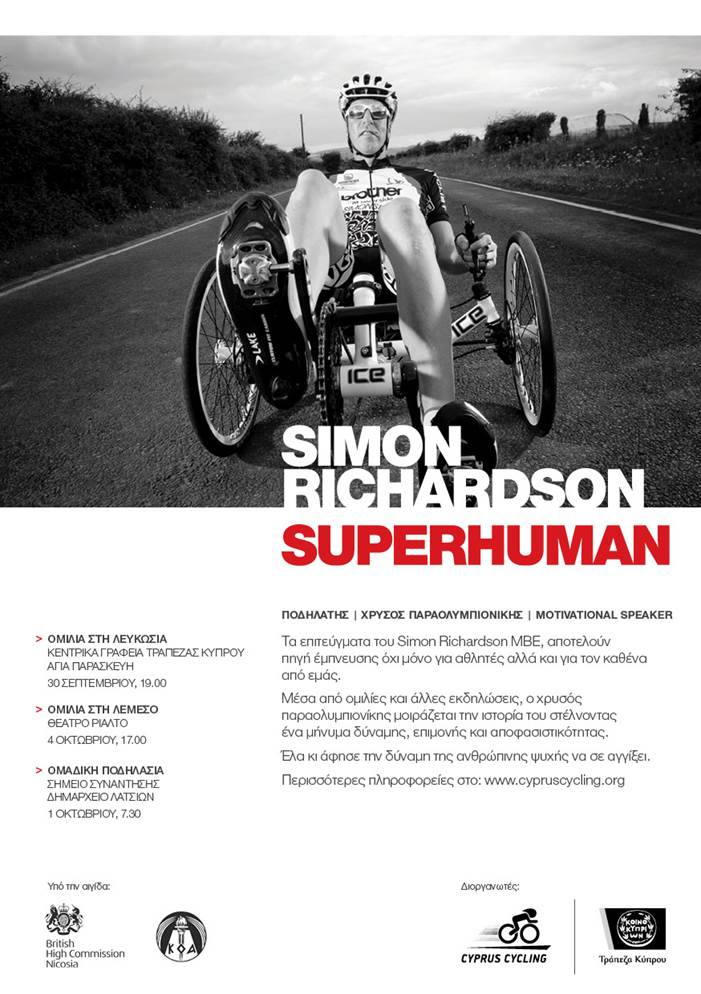 simon richardson superhuman poster