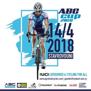 ABC Cup 2018 poster