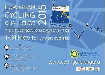 ECC2015 Poster