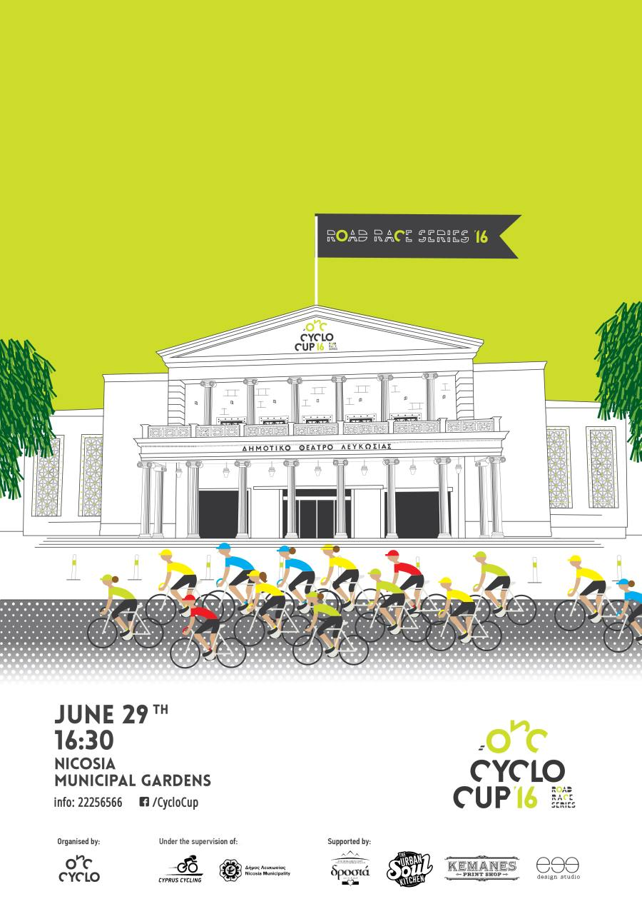 Final cyclo cup 2016 poster